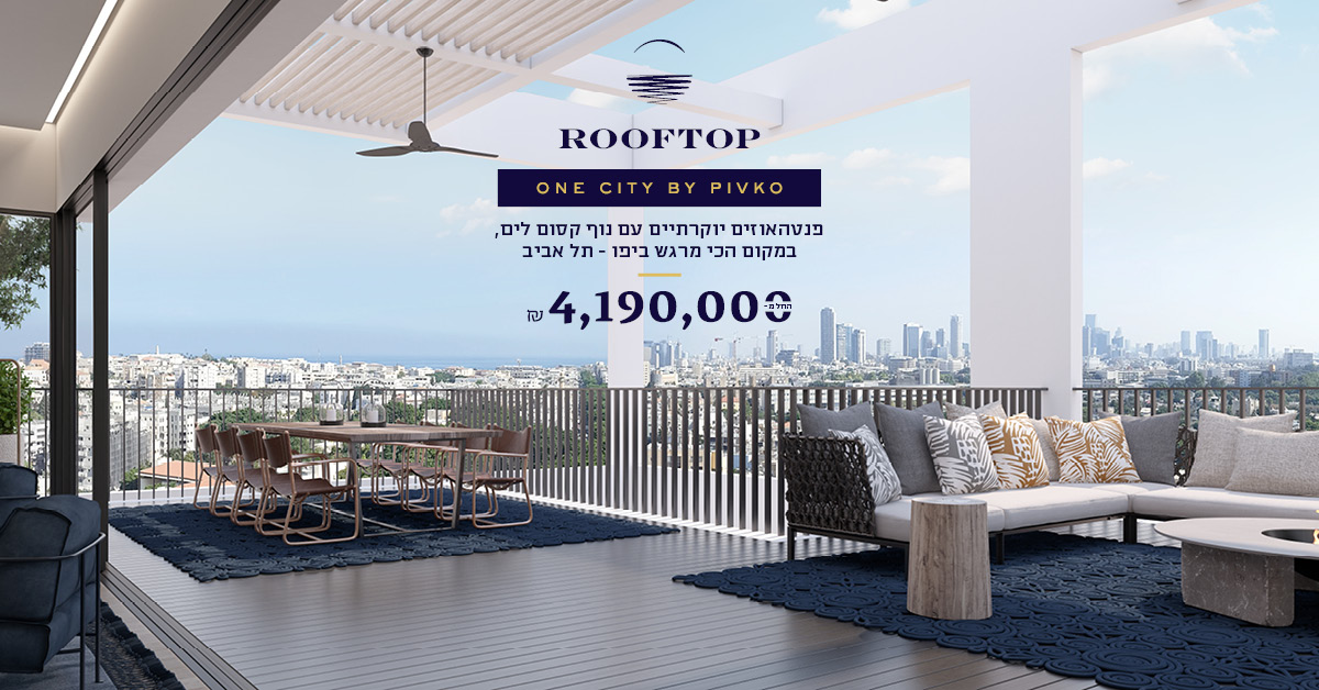 03_rooftop_posts_july